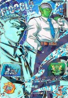 スーパードラゴンボールヒーローズ SH7-SCP4 ピッコロ SCP