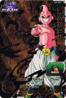 スーパードラゴンボールヒーローズ SH7-BCP4 魔人ブウ:純粋 BCP