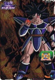 スーパードラゴンボールヒーローズ SH7-BCP5 ターレス BCP