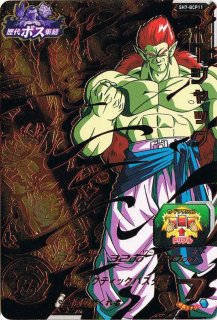 スーパードラゴンボールヒーローズ SH7-BCP11 ボージャック BCP