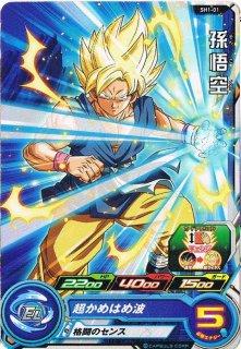 ドラゴンボールヒーローズ SH01-01 孫悟空 C