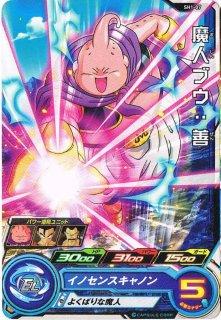 ドラゴンボールヒーローズ SH01-07 魔人ブウ:善 C