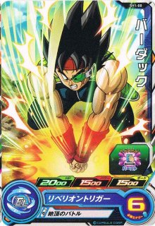 ドラゴンボールヒーローズ SH01-08 バーダック C