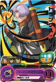 ドラゴンボールヒーローズ SH01-09 トランクス:ゼノ R