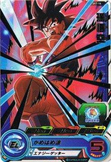 ドラゴンボールヒーローズ SH01-14 孫悟空 R