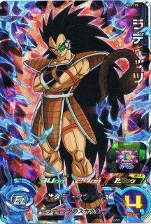 ドラゴンボールヒーローズ SH01-19 ラディッツ SR