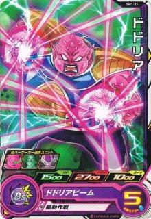 ドラゴンボールヒーローズ SH01-21 ドドリア C