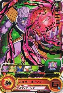 ドラゴンボールヒーローズ SH01-23 ギニュー R