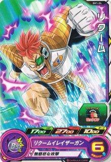 ドラゴンボールヒーローズ SH01-24 リクーム C