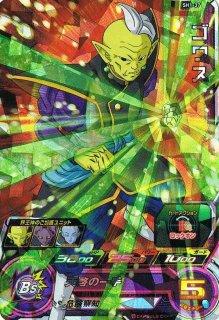 ドラゴンボールヒーローズ SH01-37 ゴワス SR
