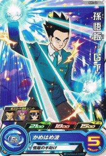 ドラゴンボールヒーローズ SH01-42 孫悟飯:GT C