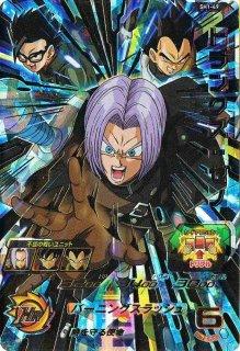 ドラゴンボールヒーローズ SH01-49 トランクス:ゼノ UR
