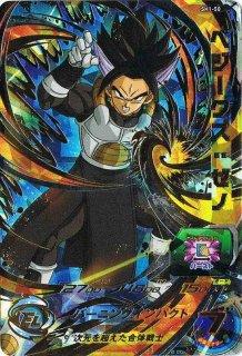 ドラゴンボールヒーローズ SH01-50 ベジークス:ゼノ UR