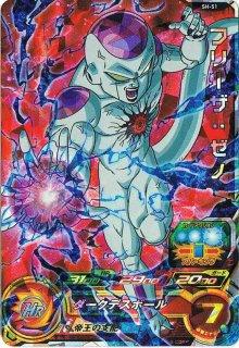 ドラゴンボールヒーローズ SH01-51 フリーザ:ゼノ SR