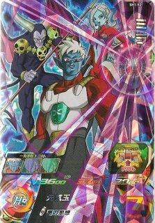 ドラゴンボールヒーローズ SH01-52 ミラ SR