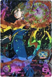 ドラゴンボールヒーローズ SH01-CP5 ベジット CP