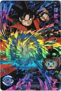 ドラゴンボールヒーローズ SH01-CP6 孫悟空:ゼノ CP