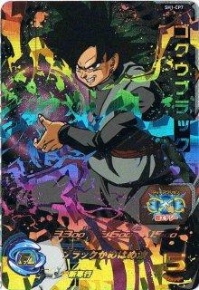 ドラゴンボールヒーローズ SH01-CP7 ゴクウブラック CP