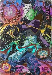 ドラゴンボールヒーローズ SH01-CP8 ザマス CP