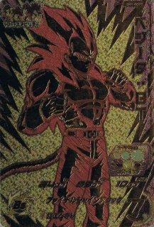 ドラゴンボールヒーローズ SH01-GCP2 ベジータ:GT CP2