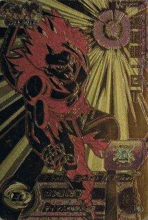 ドラゴンボールヒーローズ SH01-GCP3 孫悟飯:GT CP2