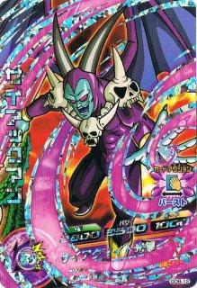 ドラゴンボールヒーローズ GDB-12 サイアックマン