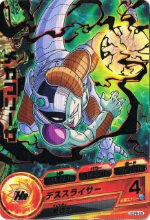 ドラゴンボールヒーローズ GDPB-08 メカフリーザ【箔あり】
