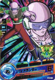 ドラゴンボールヒーローズ GDPB-10 タゴマ【箔あり】