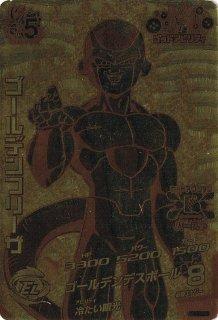 ドラゴンボールヒーローズ GDPB-35 ゴールデンフリーザ