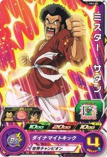 ドラゴンボールヒーローズ  【C】UM1-06 ミスター・サタン