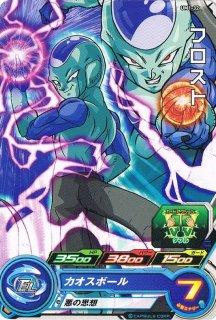 ドラゴンボールヒーローズ  【C】UM1-32 フロスト