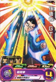 ドラゴンボールヒーローズ  【C】UM1-42 孫悟飯:GT