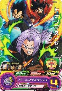 ドラゴンボールヒーローズ  【C】UM1-51 トランクス:ゼノ