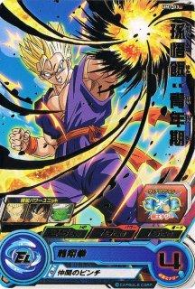 ドラゴンボールヒーローズ  【R】UM1-03 孫悟飯:青年期