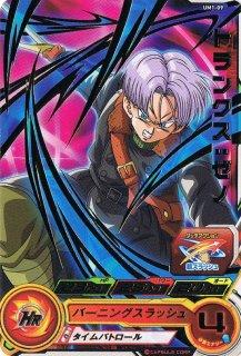 ドラゴンボールヒーローズ  【R】UM1-09 トランクス:ゼノ