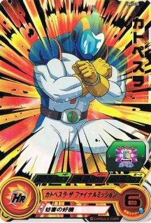 ドラゴンボールヒーローズ  【R】UM1-28 カトペスラ