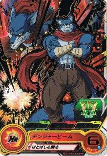 ドラゴンボールヒーローズ  【R】UM1-37 ベルガモ