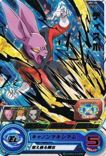 ドラゴンボールヒーローズ  【R】UM1-40 ディスポ