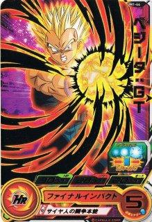 ドラゴンボールヒーローズ  【R】UM1-44 ベジータ:GT