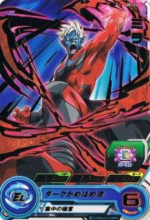 ドラゴンボールヒーローズ  【R】UM1-52 ミラ