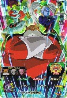 ドラゴンボールヒーローズ  【SR】UM1-39 トッポ