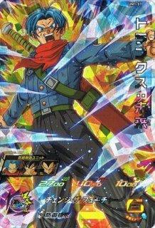 ドラゴンボールヒーローズ  【SR】UM1-57 トランクス:未来