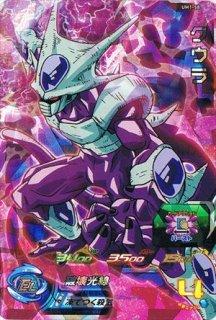 ドラゴンボールヒーローズ  【SR】UM1-58 クウラ