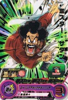 ドラゴンボールヒーローズ UM2-006 ミスター・サタン R