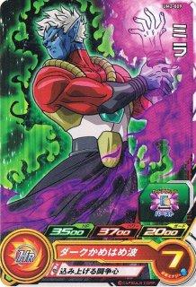 ドラゴンボールヒーローズ UM2-009 ミラ C