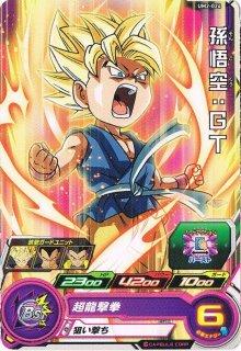 ドラゴンボールヒーローズ UM2-024 孫悟空:GT C