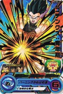 ドラゴンボールヒーローズ UM2-026 ゴテンクス:青年期 R