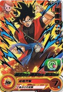 ドラゴンボールヒーローズ UM2-027 孫悟空:ゼノ R