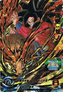 ドラゴンボールヒーローズ UM2-032 孫悟空:ゼノ UR
