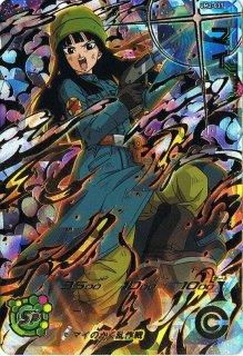 ドラゴンボールヒーローズ UM2-037 マイ UR